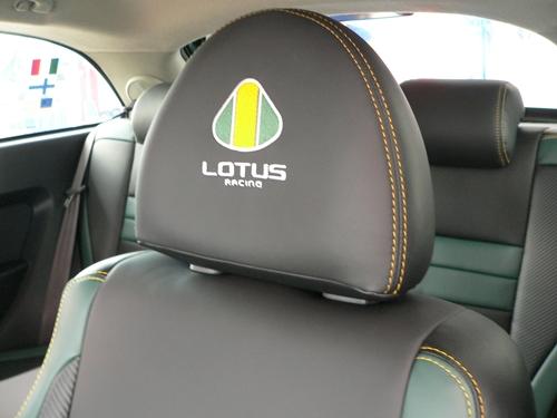 Proton Satria Neo Lotus Racing.031