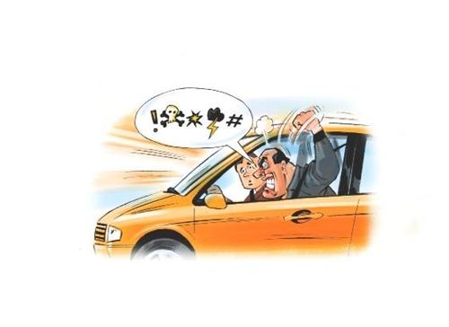 382942_200810conti_road_rage