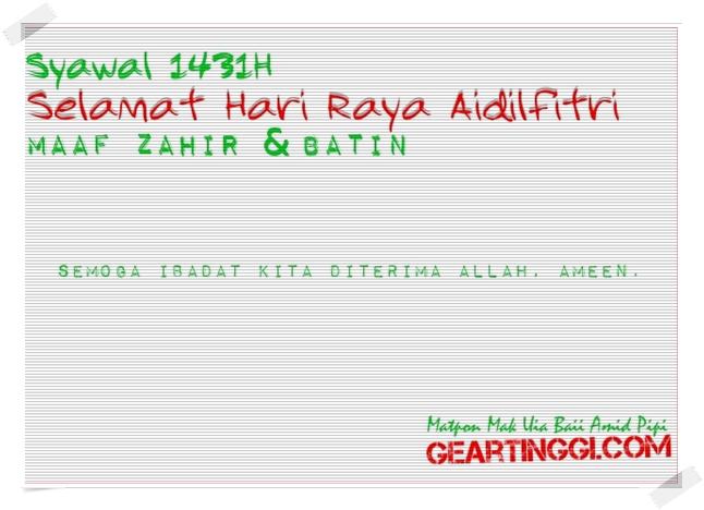 GTSyawal1431H01
