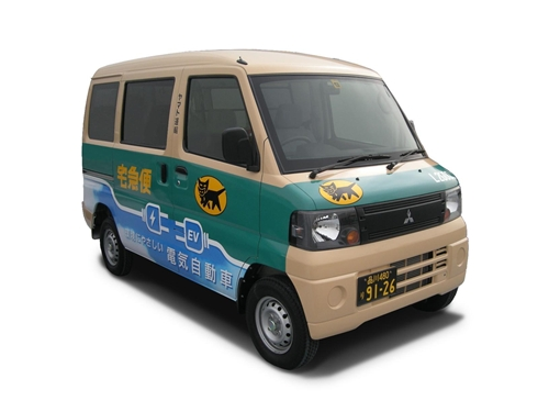 Mitsubishi Commercial Light Vehicle EV.01