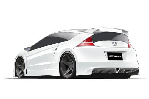 Honda CR-Z Mugen.01