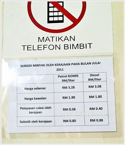 Harga Petrol Subsidi Julai 2011.01