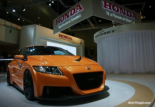 Honda CR-Z Mugen RR 2013.01