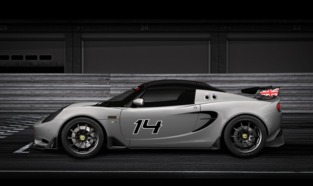 Lotus Elise S Cup R 2014.01