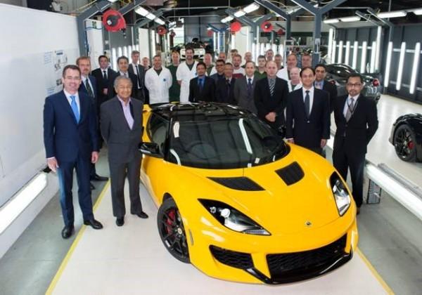 Tun Dr Mahathir Visit To Lotus 2015.01