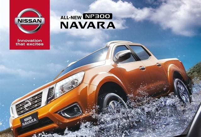 Nissan Navara 2015.05