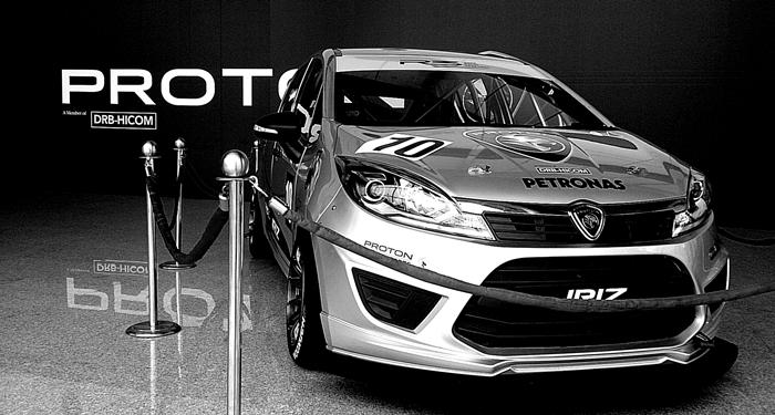 Proton Iriz R3 Touring