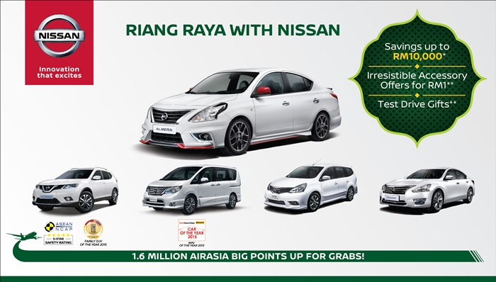 Nissan Raya.2016.02