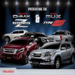 isuzu-d-max-2016-03