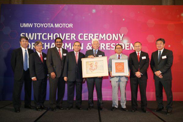 UMW Toyota (UMWT) Motor Sdn. Bhd.
